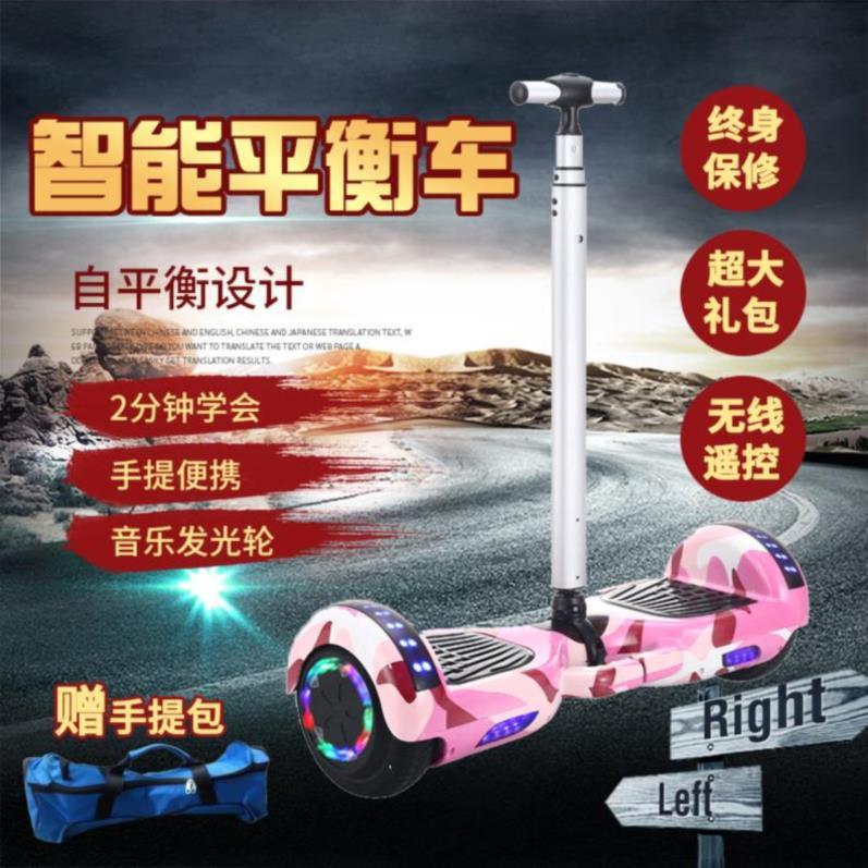 迷你型儿童8-12 10寸超轻高档平衡车(用9.32元券)