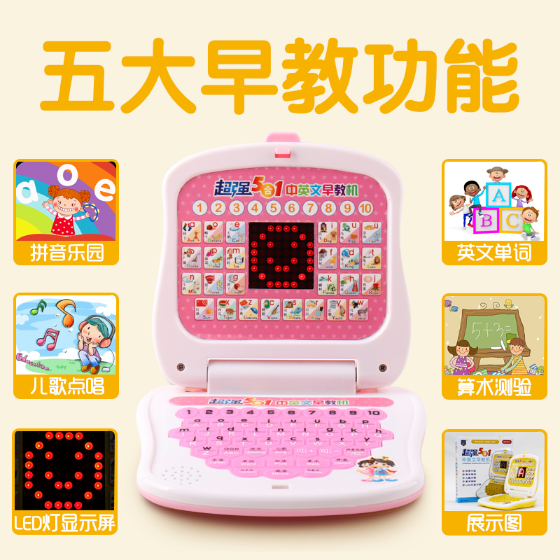 Электронные обучающие игрушки Артикул 554647037155