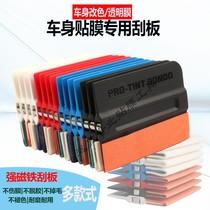 专业笔形裁膜刃切割膜底纸不伤漆面裁纸刃新款汽车改色贴膜工具