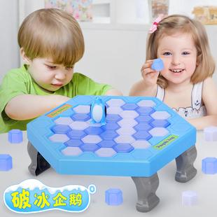 抖音同款拯救企鹅敲打冰块破冰台积木儿童亲子互动益智桌游玩具男
