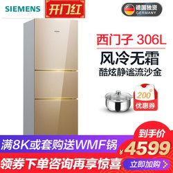 SIEMENS/西门子三门冰箱家用节能三开电冰箱零度保鲜KG32HA230C##