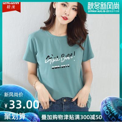 女士短袖女2019新款夏季大码女装t恤韩版宽松短袖休闲白色女t恤衫