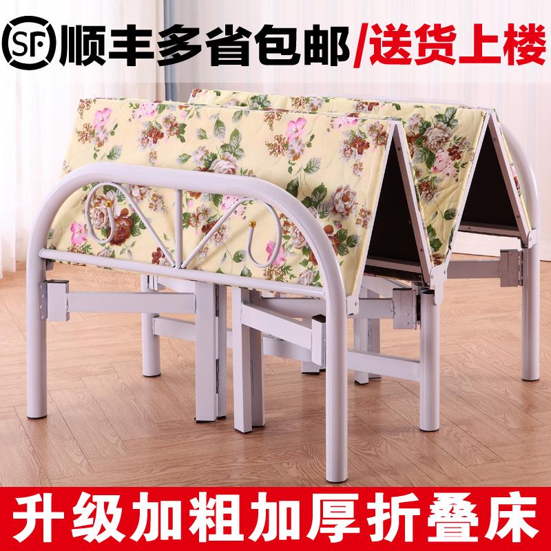 折叠床家用单人床木板床双人1.5米经济型办公室午休床成人