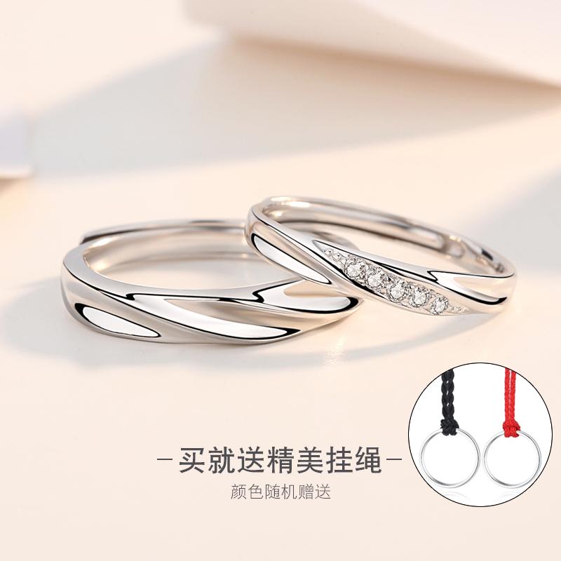 925银时尚韩版情侣一对戒指青春恋爱素雅永结同心全新正品直销