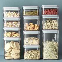 安扣食品级冰箱厨房香料储食收纳罐塑料密封罐玻璃保鲜罐子零食盒