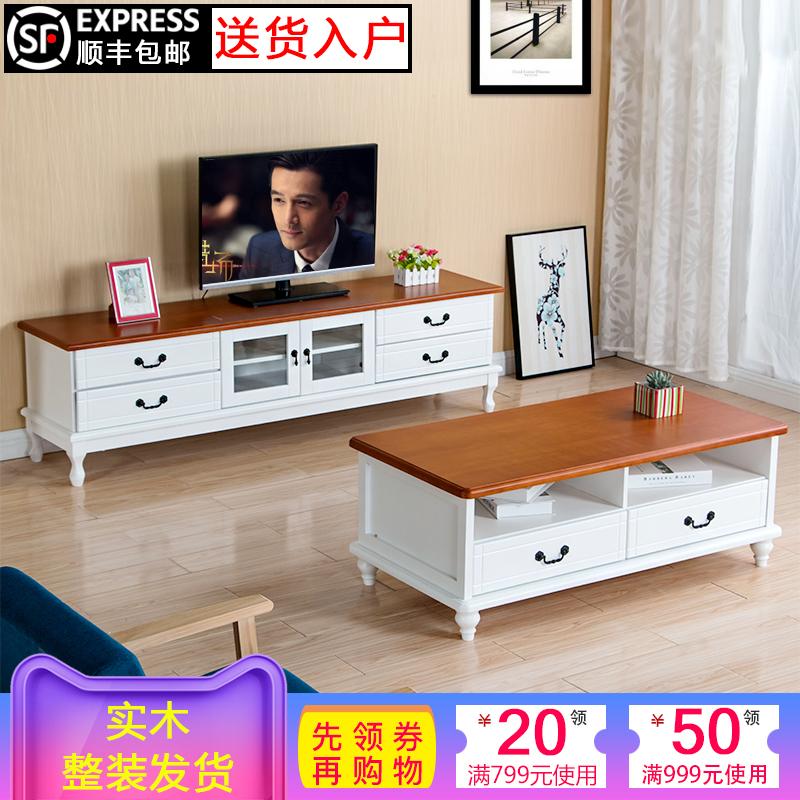Шкаф для телевизора из твёрдого дерева комплект настоящее время поколение Простой маленький мини-шкафчик в европейском стиле