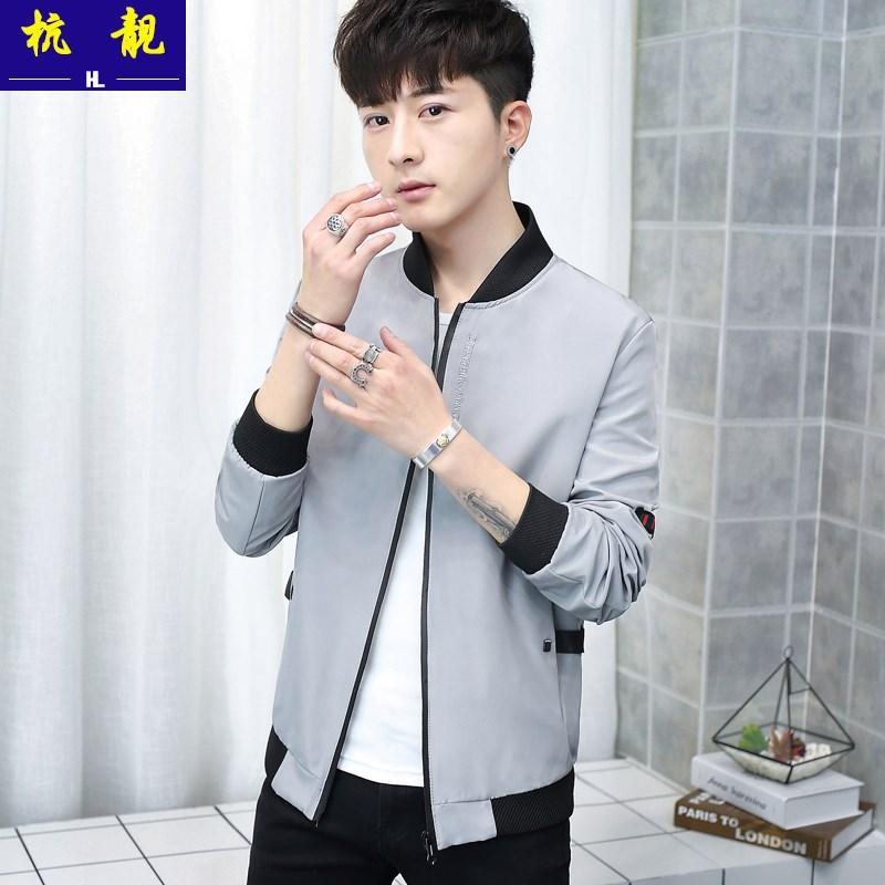 男士外套春季韩版修身2018新款青年潮流休闲衣服学生男装春秋夹克
