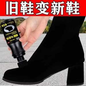 绒面鞋粉翻毛皮鞋清洁护理液磨砂翻皮鞋油黑色麂皮鞋靴翻新补色剂