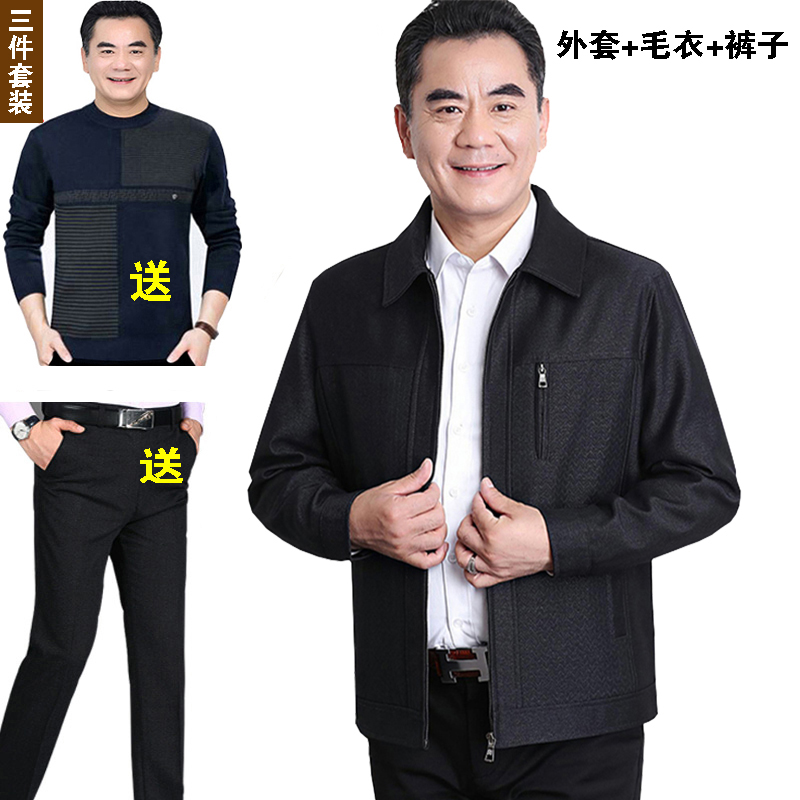 Dad autumn winter jacket 2020 new middle-aged and old people 50 years old 60 autumn jacket three piece suit 70 grandfather clothes
