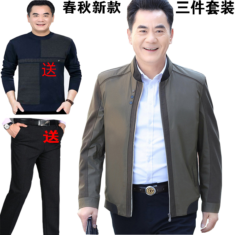 Father autumn winter standing collar coat 2020 new jacket 40 years old 50 spring and autumn three piece suit 60 middle aged and old mens wear