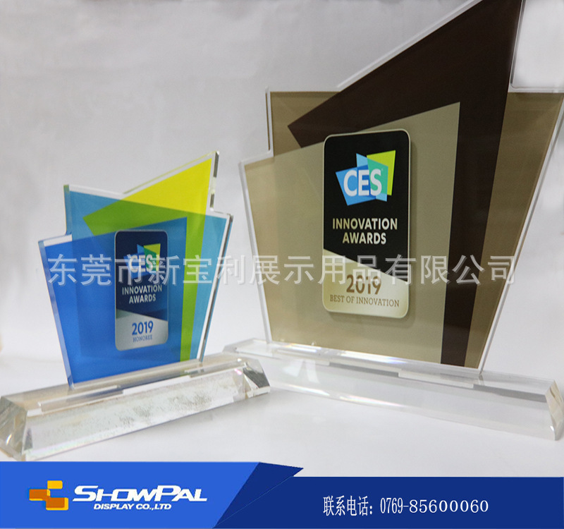 定制科技展奖牌消费电子展奖杯智能产品展会奖品亚力奖杯