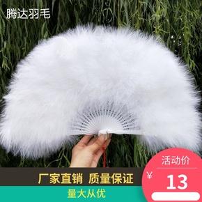 Другие вееры,  Бутик перо веер доставка полностью включена утолщённый стандарт веер cheongsam переходный мостик этап производительность танец вентилятор 50*30, цена 144 руб