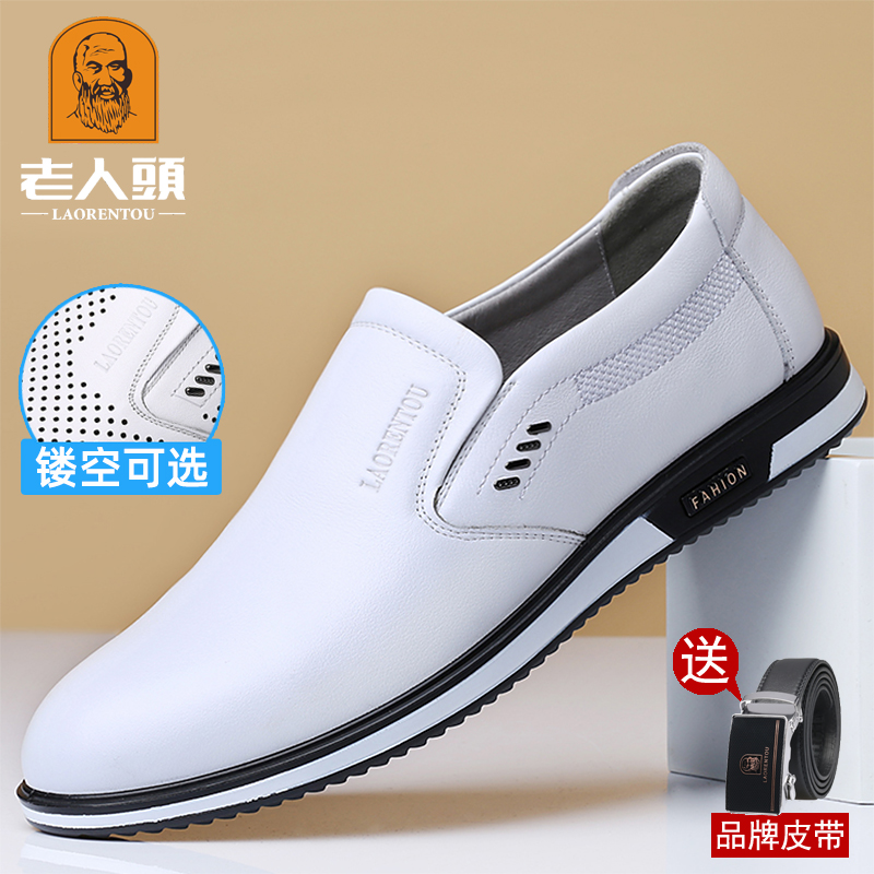 Old head leather shoes mens summer breathable business casual shoes Korean Trend Leather White all-around hollow shoes men