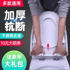 马桶盖 通用 座便盖加厚坐便盖家用U型V型盖板老式抽水马桶圈配件