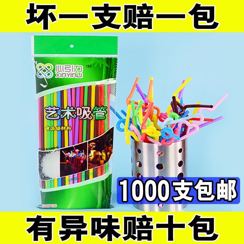 Одноразовые цвет искусство соломинка фруктовый сок напитки локоть моделирование пластик долго соломинка 26 см 1000 только почтой