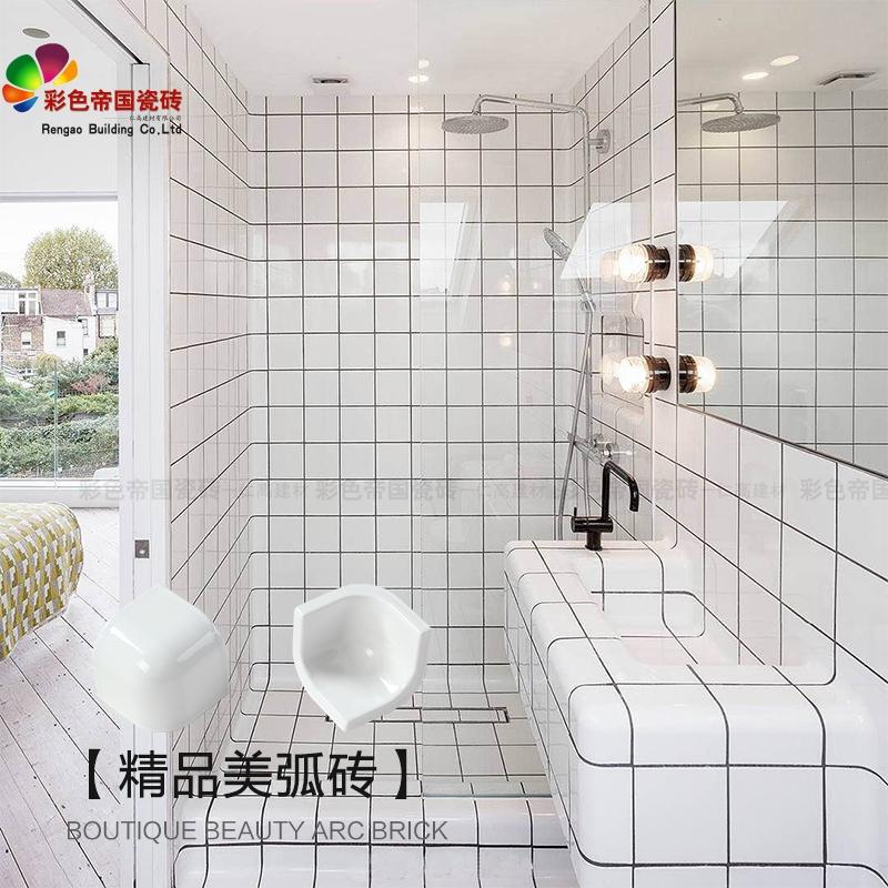 美弧卫生间配件转角包角厨房墙砖