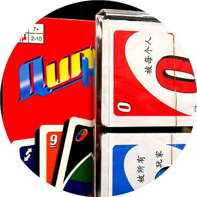 Стол тур uno покер пластик особенно обещание бумага карты отлично обещание водонепроницаемый группа наказание издание черный обещание