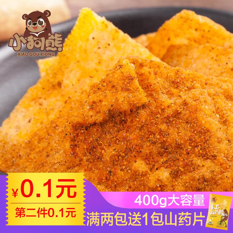 小狗熊休闲手工锅巴400g特产小吃零食品网红麻辣味安徽老灶歪薯咪