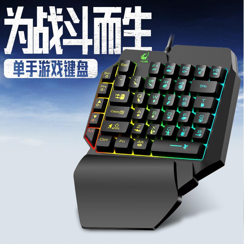 K15单手键盘枪神王座左手机械手感游戏键盘工厂工厂跨境