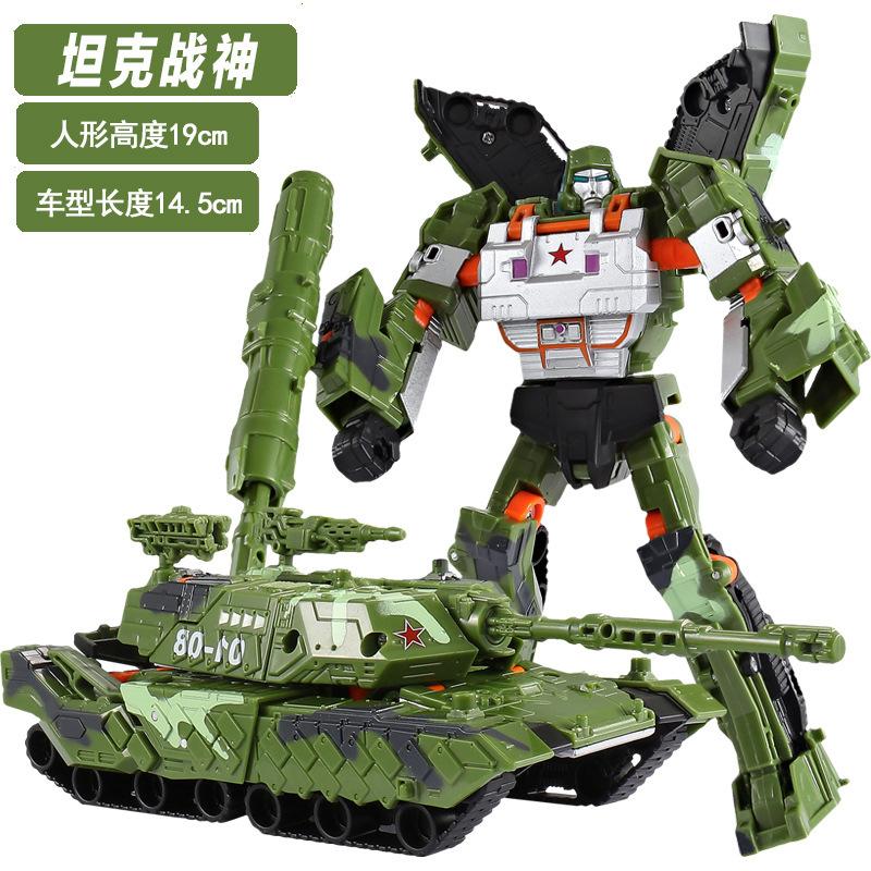 积木儿童玩具可直接变形机器人汽车恐龙金刚飞机男孩益智变身变型限9000张券