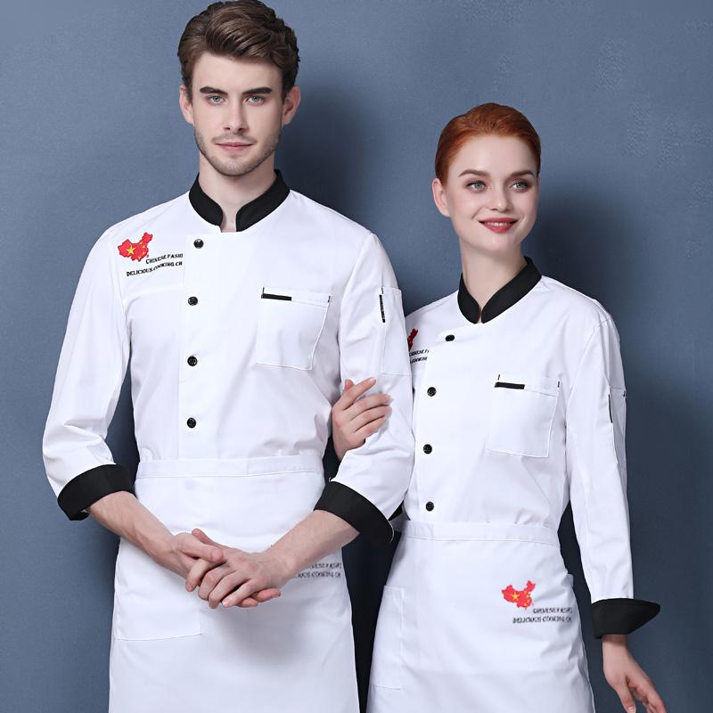 厨师工作服长袖男中国风餐饮蛋糕饭店后厨房衣服食堂烘焙师秋冬装