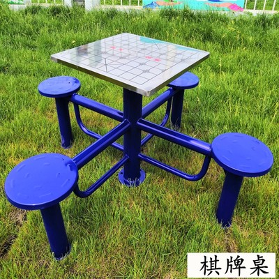Park Square outdoor fitness path fitness facilities for the elderly entertainment chess table like chess table