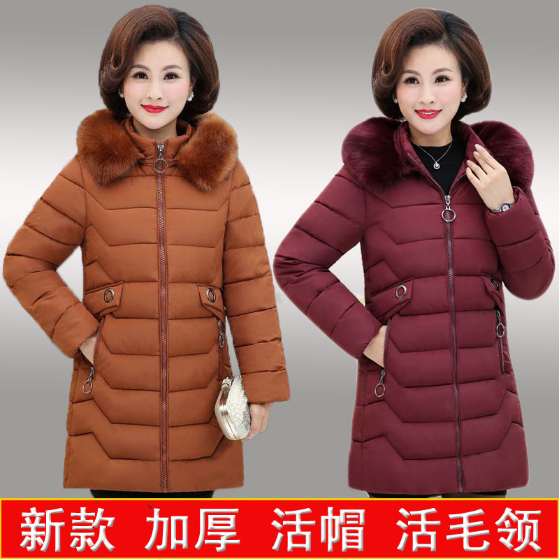 2020 new cotton padded clothes womens middle and long mothers clothes thickened, warm and loose, middle-aged and elderly womens large cotton padded coat