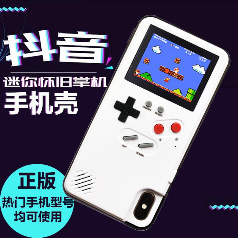 抖音同款 网红手机壳送男友红白游戏机FC版苹果手机壳华为7pXS/XR79.00元包邮