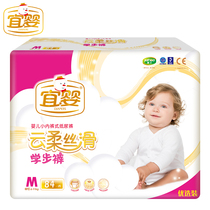 Baby cloud silky Sliding toddler pants M code 84 pieces Babies Ultra-thin soft breathable urine wet baby lesbian pants