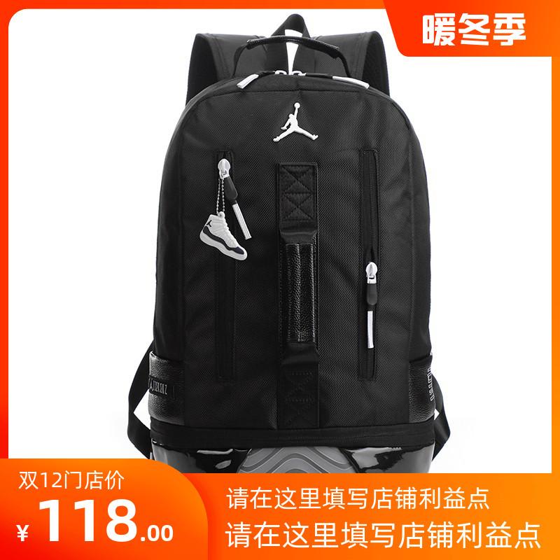 背包男高中学生书包女运动双肩包aj飞人篮球包旅行包大容量潮包