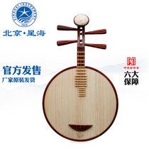 星海月琴乐器非洲紫檀木材质原木色花开富贵头饰花梨月琴8212