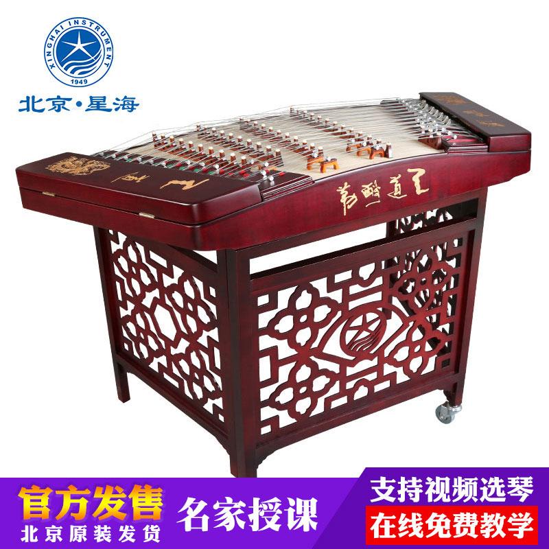 星海 扬琴初学入门色木材质教学系列酒红色杨琴初学者402扬琴乐器