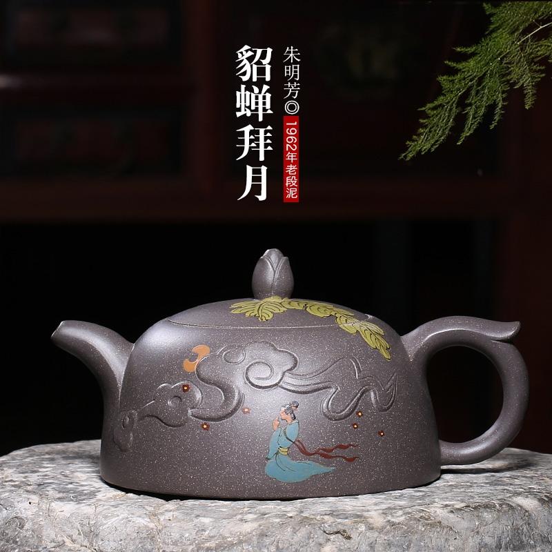 巧慕YH 宜兴紫砂壶纯全手工泥绘茶壶茶具原矿老段泥貂蝉拜月