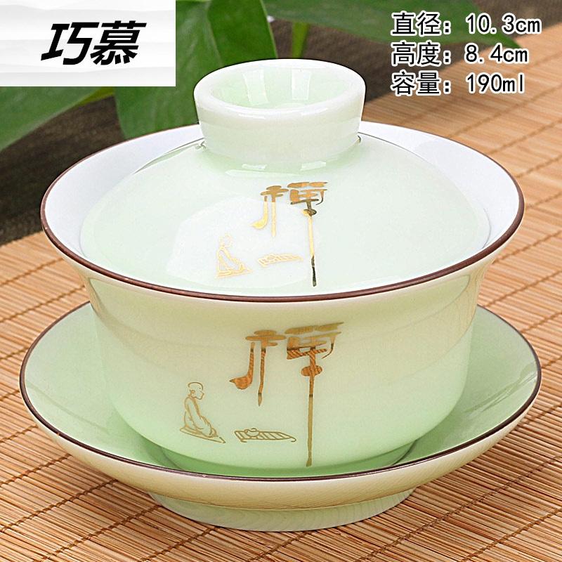 巧慕盖碗大号-万寿无疆功夫茶具茶道配件 陶瓷三才碗 汝窑中号