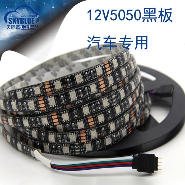 led12v灯带黑板黑底5050裸板贴片灯