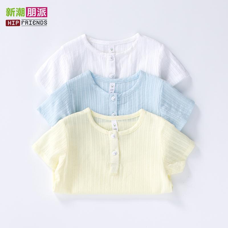兒童寶寶純棉圓領打底衫