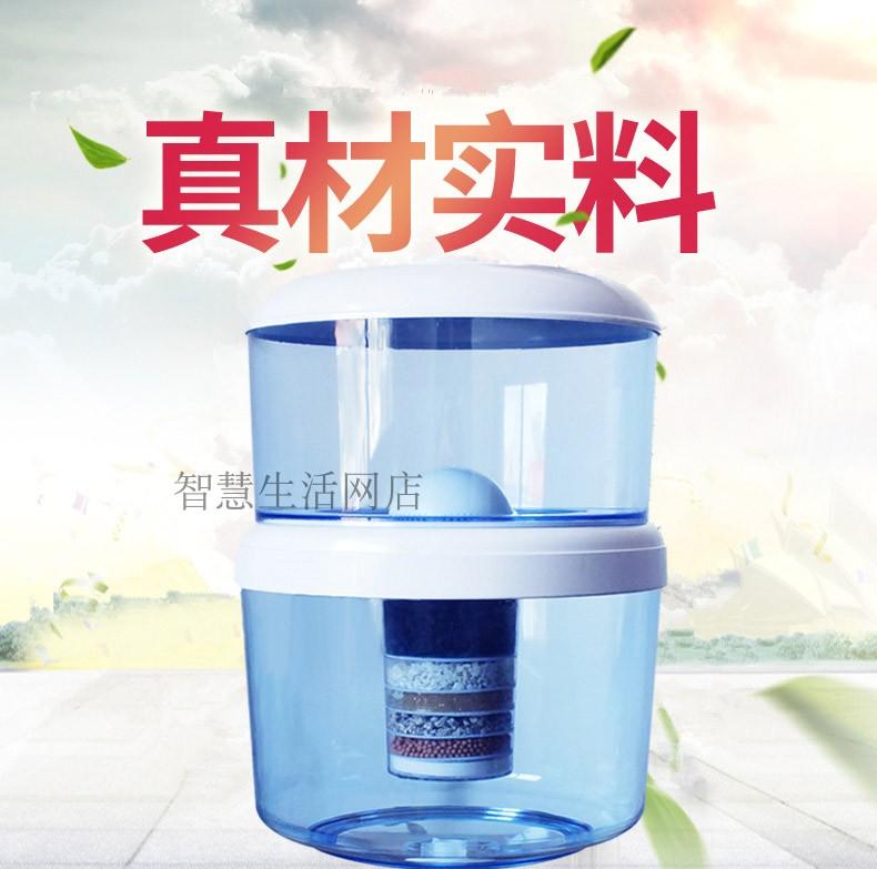 过滤饮水机过滤桶家用自来水净水器直饮净水一体机带桶净化净水桶