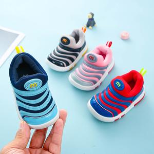 毛毛虫童鞋1-3岁2男童春季婴儿鞋子学步软底幼儿春秋女宝宝鞋子