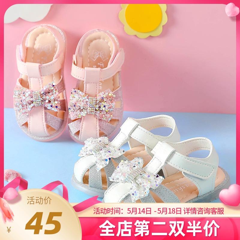 女宝宝凉鞋小童夏季新款软底防滑婴儿幼儿公主鞋女童夏天宝宝鞋子