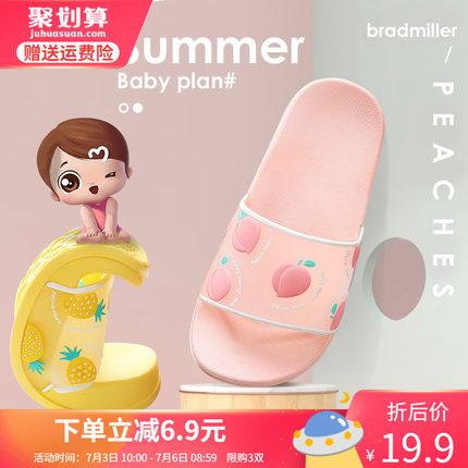 儿童拖鞋女童夏季新款家居室内家用宝宝小孩软底防滑男童凉拖鞋
