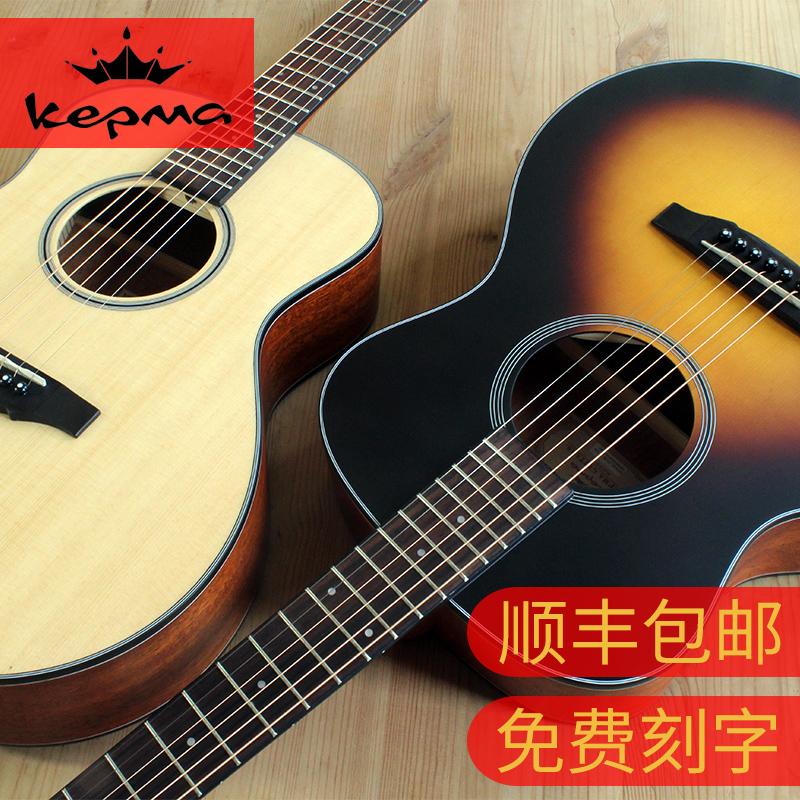 kepma卡马吉他 旅行民谣木吉他36寸卡玛ES36初学者学生女男小吉它