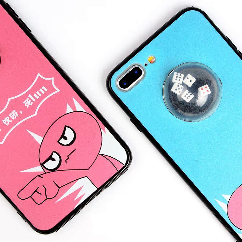 惡搞 骰子6 6s手機殼蘋果iphone6s plus全包軟殼情侶款潮男女