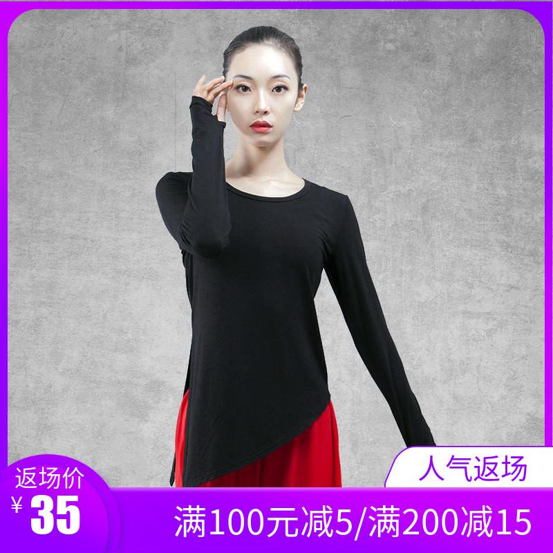 红舞黑色舞蹈服上衣女修身老师现代舞专业练功服古典舞芳华形体舞