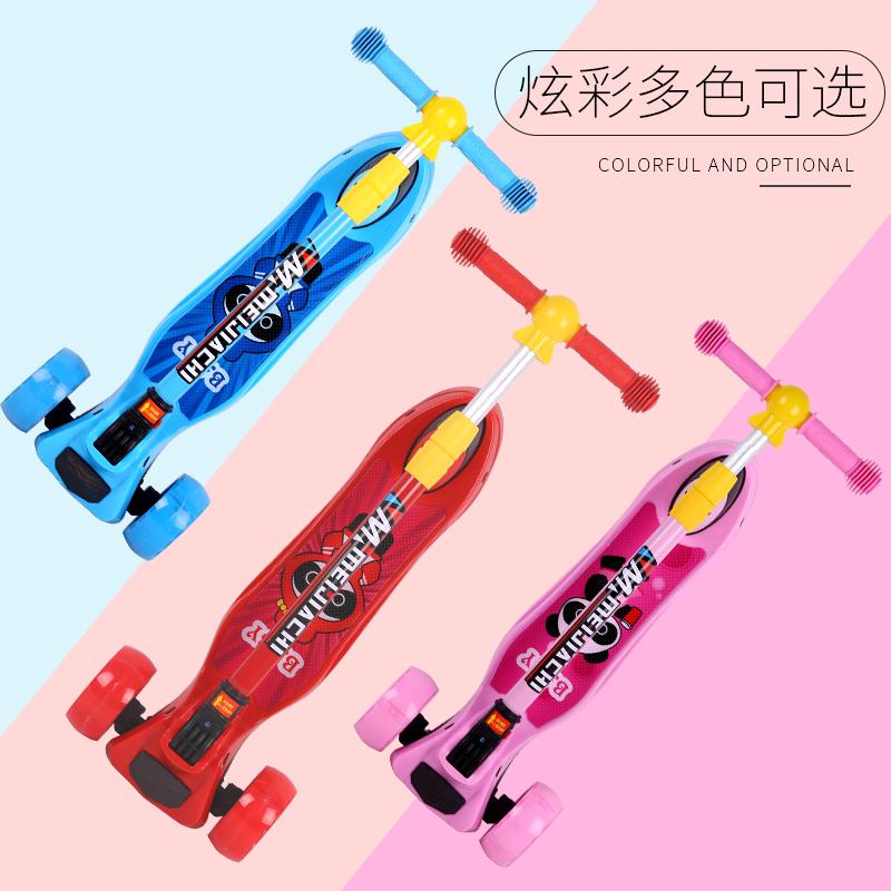 限99999张券儿童滑板车3-6-5-10岁男女孩溜溜车单脚宽轮折叠闪光轮宝宝滑滑车