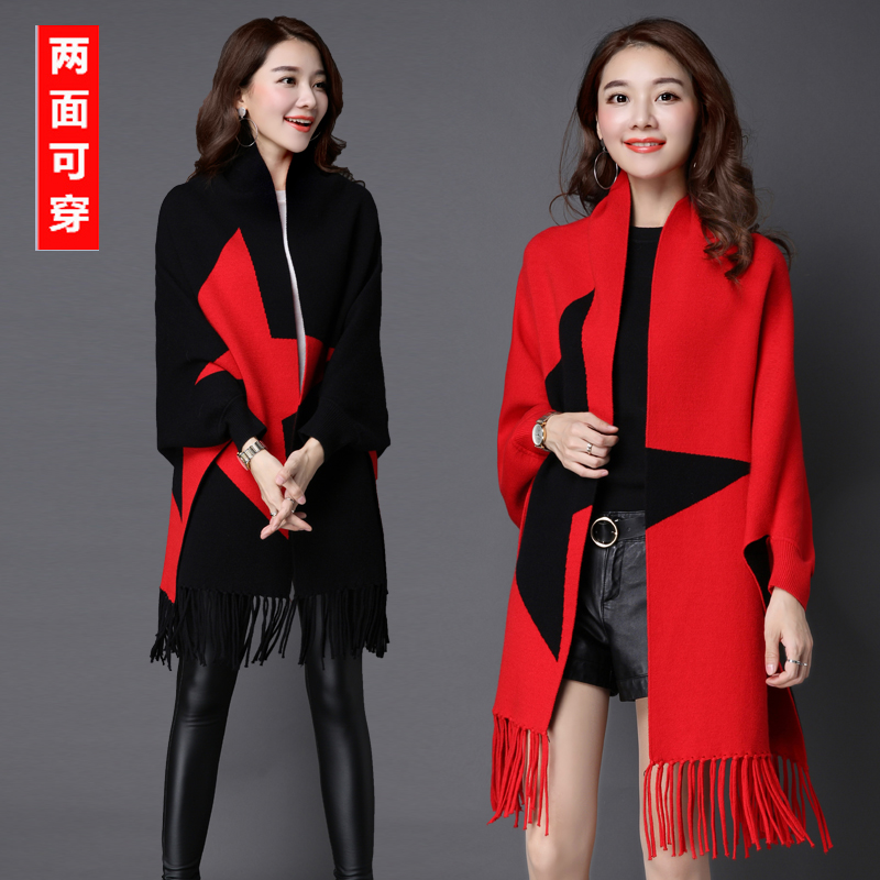 Cashmere Shawl Scarf dual purpose womens autumn and winter style with thickened sleeves and double-sided tassel cape coat