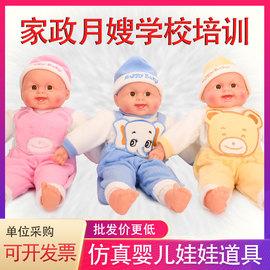 家政月嫂培训仿真婴儿全软胶洋娃娃模型 育婴师教具儿童假人模特