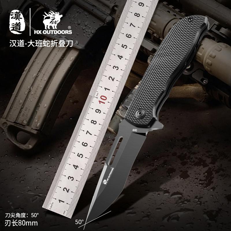 汉道折叠刀防身刀户外小刀刀具防身军工刀野外求生随身军刀退役刀