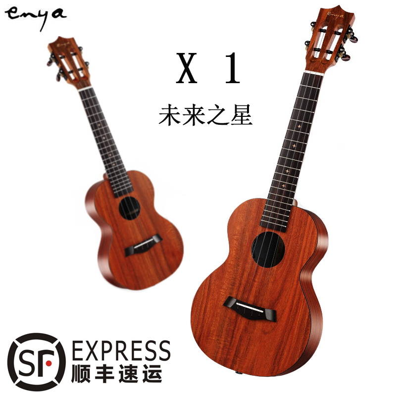 满599.00元可用1元优惠券enya恩雅x1全单尤克里里2623小吉他