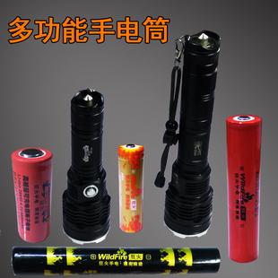 逃生LED强光手电筒防水可充电家用照明超亮多功能户外远射打猎