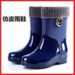 冬季加绒加厚雨鞋雨靴加棉防水男女水鞋中筒水靴保暖防滑劳保胶鞋